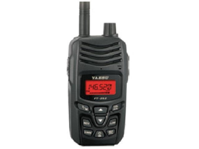 YAESU FT-252 / FT-257 泛宇無線電對講機