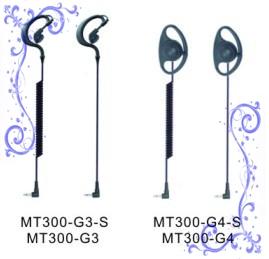 耳掛式單聽耳機 泛宇無線電對講機