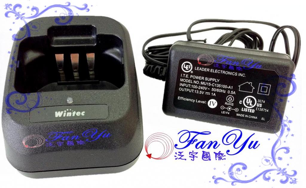 Wintec LP-202-充電器 泛宇無線電對講機