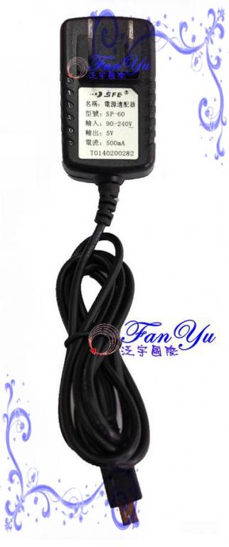 SFE S125-充電器 泛宇無線電對講機