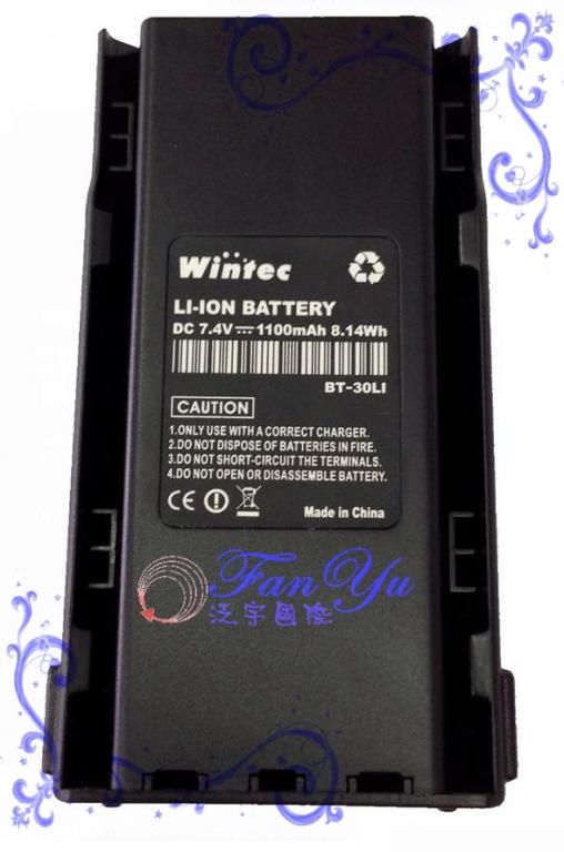 Wintec LP-301-電池 泛宇無線電對講機