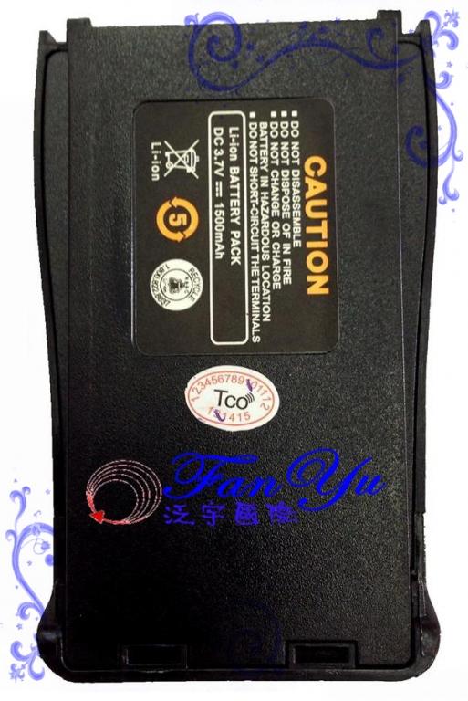 TCO U1-電池 泛宇無線電對講機
