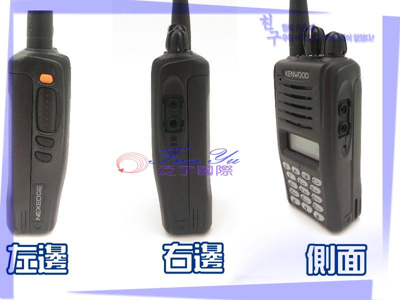 【中古機】KENWOOD NX-220 泛宇無線電對講機